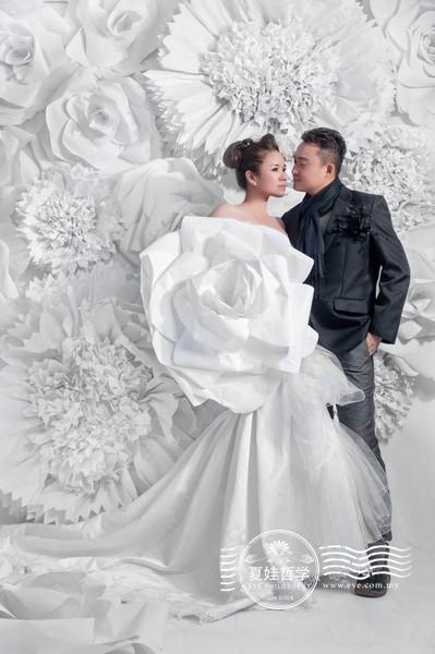 Philosophy of wedding
